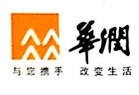 宜城华润燃气有限公司 最新采购和商业信息
