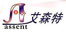 广西艾森特贸易有限责任公司 最新采购和商业信息