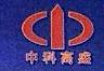 中科高盛咨询集团有限公司 最新采购和商业信息