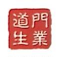 上海道生门业有限公司 最新采购和商业信息