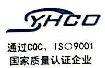 上海锦湘液压设备有限公司
