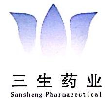 河南省三生药业有限公司 最新采购和商业信息