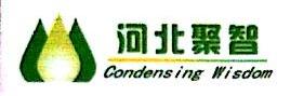 河北聚智电气设备有限公司 最新采购和商业信息
