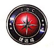 深圳市建达成汽车贸易有限公司 最新采购和商业信息