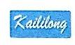 天津凯利隆物流有限公司 最新采购和商业信息