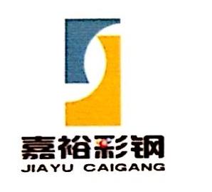 内蒙古嘉裕建筑工程有限公司 最新采购和商业信息