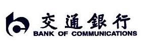 交通银行股份有限公司太平洋信用卡中心昆明分中心 最新采购和商业信息