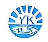 青岛钰凯金属制品有限公司 最新采购和商业信息
