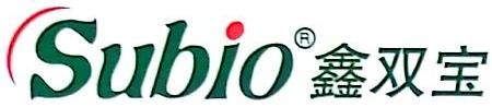 鑫双宝生物科技(厦门)有限公司 最新采购和商业信息