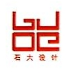 北京石大东方工程设计有限公司 最新采购和商业信息