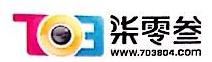 温州柒零叁网络传媒有限公司 最新采购和商业信息
