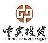 大连中实投资有限公司 最新采购和商业信息