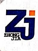 北京中嘉仁和国际旅行社有限公司 最新采购和商业信息