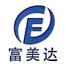 惠州市富美达科技有限公司