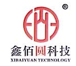 深圳市鑫佰圆科技有限公司 最新采购和商业信息