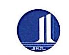 上海金鹿建设(集团)有限公司