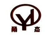 宁波甬杰模具有限公司 最新采购和商业信息