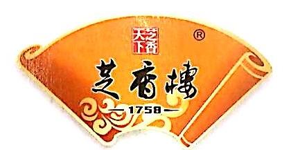 成都芝香楼食品有限公司 最新采购和商业信息