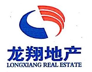 山东菏泽龙翔房地产开发有限公司 最新采购和商业信息