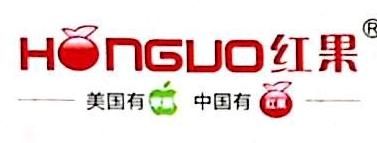 中山市红果电器有限公司 最新采购和商业信息