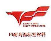 深圳市忠德胶粘制品有限公司 最新采购和商业信息