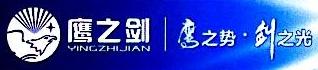 广州市丰原光电科技有限公司 最新采购和商业信息