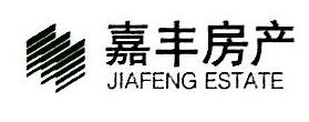 浙江嘉丰房地产开发有限公司 最新采购和商业信息