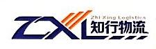 广州知行物流有限公司 最新采购和商业信息