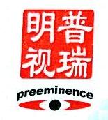深圳市普瑞明视仪器设备有限公司 最新采购和商业信息