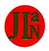 苏州佳进纸业有限公司 最新采购和商业信息