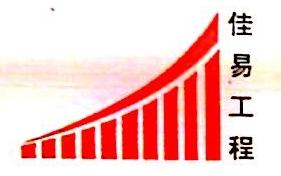 厦门慧鼎科技有限公司 最新采购和商业信息