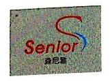 杭州森尼雅进出口有限公司 最新采购和商业信息