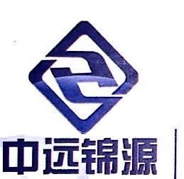 贵州中远锦源科技开发有限责任公司 最新采购和商业信息