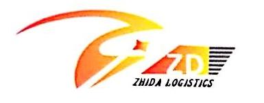 苏州智达运输有限公司