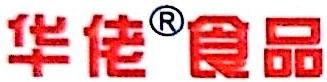 临安市志华食品厂 最新采购和商业信息