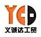 宜昌义诚达工贸有限公司 最新采购和商业信息