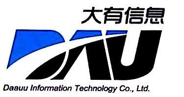 青岛大有信息技术有限公司