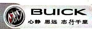 广元东孚汽车销售服务有限公司 最新采购和商业信息