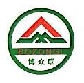 深圳市博众联科技有限公司 最新采购和商业信息