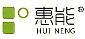 浙江惠毕暖通科技有限公司 最新采购和商业信息