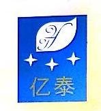 杭州亿泰餐饮管理有限公司 最新采购和商业信息