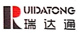北京瑞达通建筑工程有限公司 最新采购和商业信息