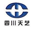 四川天艺园林绿化工程有限责任公司 最新采购和商业信息