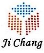 深圳市集昌科技有限公司 最新采购和商业信息