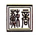 南京苏商餐饮管理有限公司 最新采购和商业信息