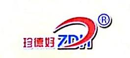三明市灿明工贸有限公司 最新采购和商业信息