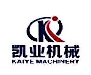 安平县凯业丝网设备有限公司