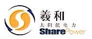 羲和太阳能电力有限公司 最新采购和商业信息