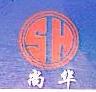西安华元机械有限公司 最新采购和商业信息