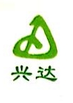 甘肃兴达淀粉工业有限责任公司 最新采购和商业信息